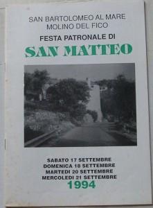 1994 - 01