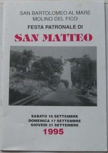 1995 - 01